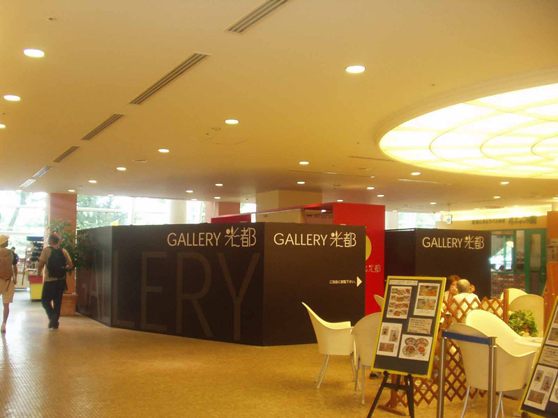 gallery 光都
